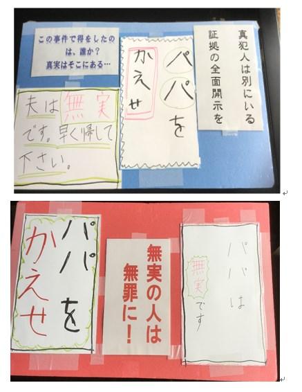 dai2soukai02